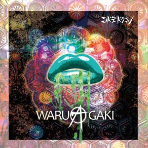 Download image Waruagaki Atype Cd Dvd PC, Android, iPhone and iPad ...