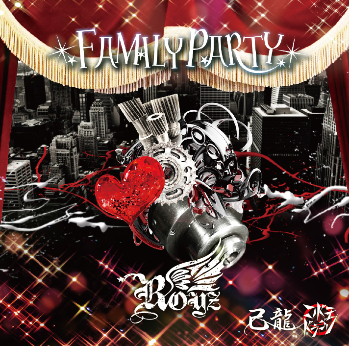 「FAMILY PARTY」 Ftype【Royz通常盤①】CD